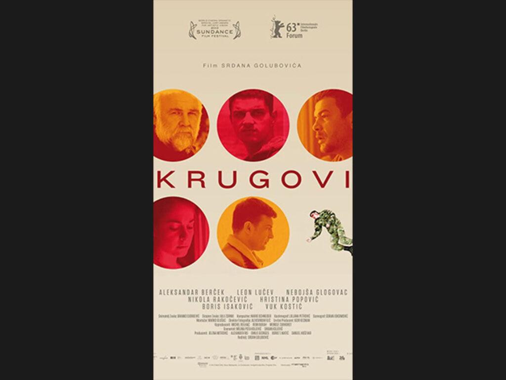 film Krugovi poster SAS